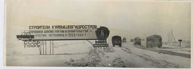 togliatti-old-photo-2-09