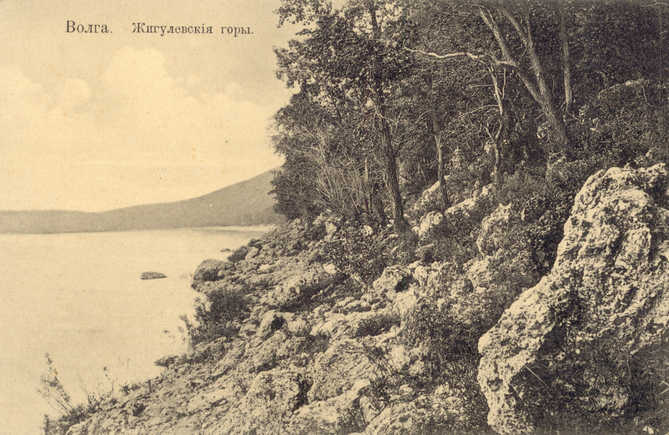 volga-zhiguli-old-photo-01