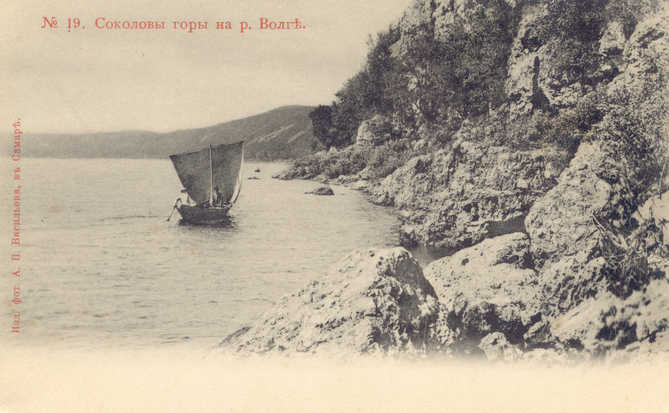 volga-zhiguli-old-photo-07