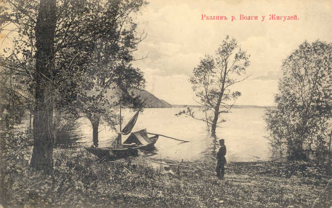 volga-zhiguli-old-photo-09