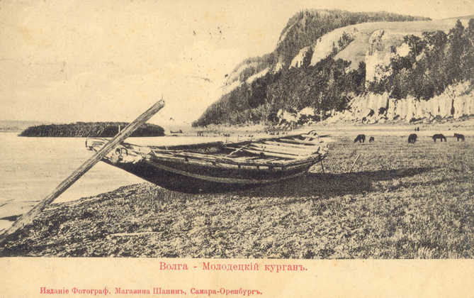 volga-zhiguli-old-photo-11