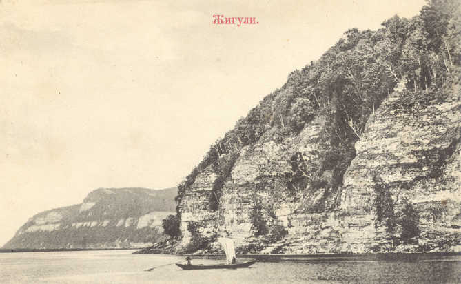volga-zhiguli-old-photo-12