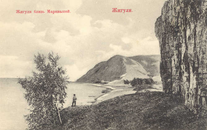 volga-zhiguli-old-photo-21