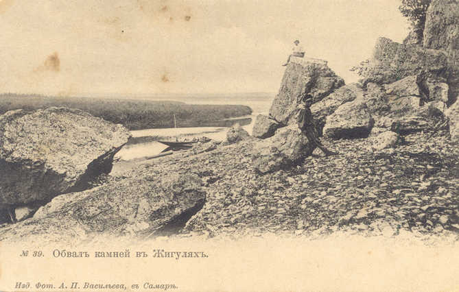 volga-zhiguli-old-photo-29