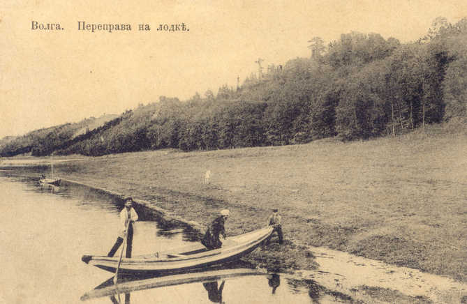 volga-zhiguli-old-photo-32