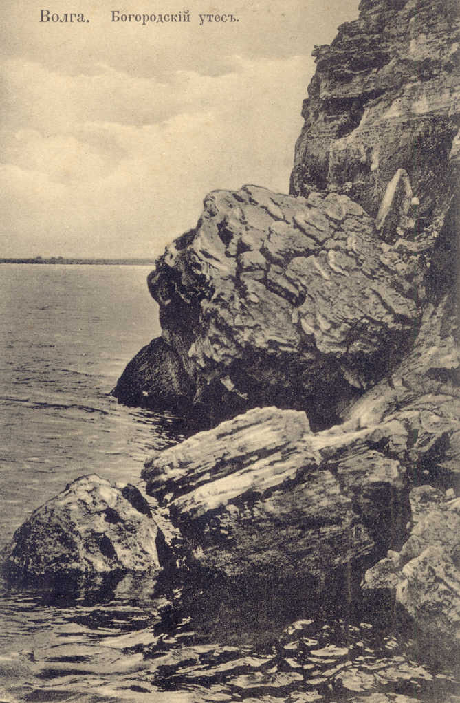 volga-zhiguli-old-photo-38