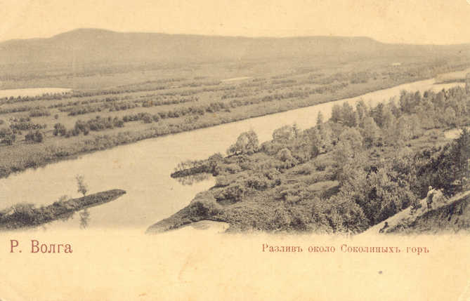 volga-zhiguli-old-photo-40