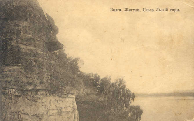 volga-zhiguli-old-photo-08