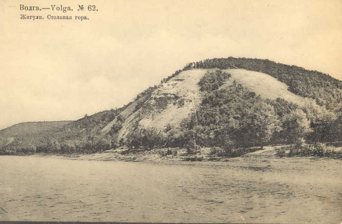 volga-zhiguli-old-photo-17