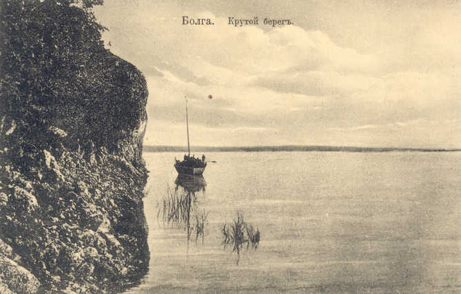volga-zhiguli-old-photo-22