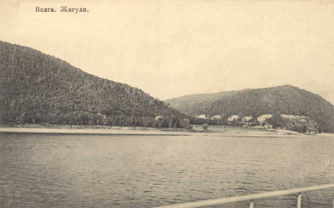 volga-zhiguli-old-photo-24